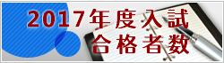 banner_blog11.png