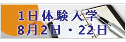 banner_blog12.png