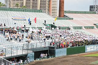 baseballwin16072007.jpg