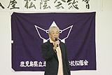 kanoya_syouin16092101.jpg
