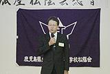 kanoya_syouin16092103.jpg