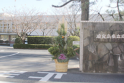 kimatsu161228.jpg