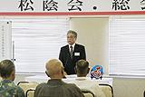syouin_soukai15082002.jpg