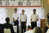 syouin_soukai16082302.jpg