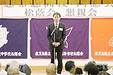 syouin_soukai16082306.jpg