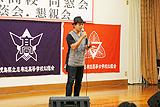 syouin_soukai16082308.jpg