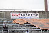 zenkououen12053101.jpg
